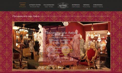 Κατασκευή ιστοσελίδας παλαιοπωλείου