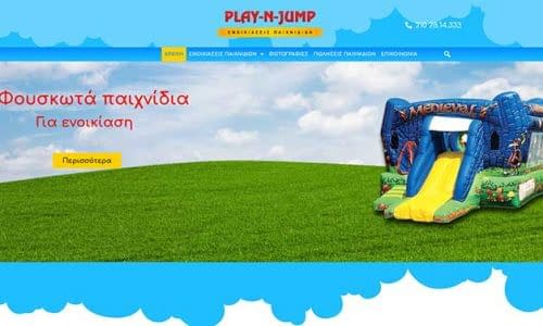 playjamp-entergwd